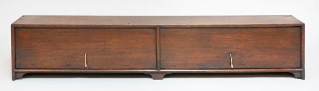 , 'Document chest,' 19th Century, Gallery Hyundai