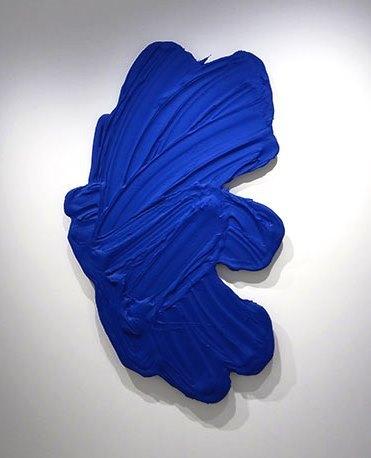, 'Irantxe,' 2013, SPONDER GALLERY