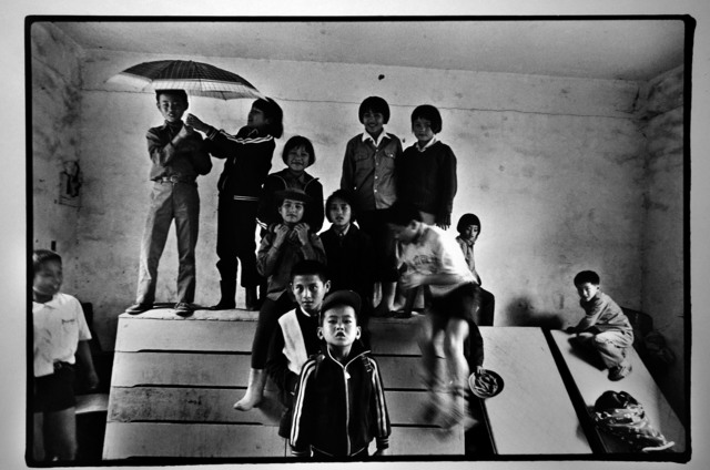 , 'Sihjitseun, Ilan,' 1980, Aki Gallery
