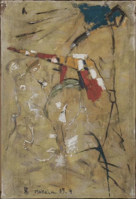 , 'Clown & Dog,' 1985, Boers-Li Gallery