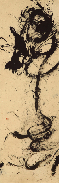 , ' A Return to Purity 歸真,' 2014, Yesart Air Gallery 意識畫廊
