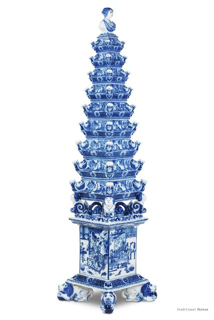 , 'Flower Pyramid Original,' 2003, Priveekollektie Contemporary Art | Design
