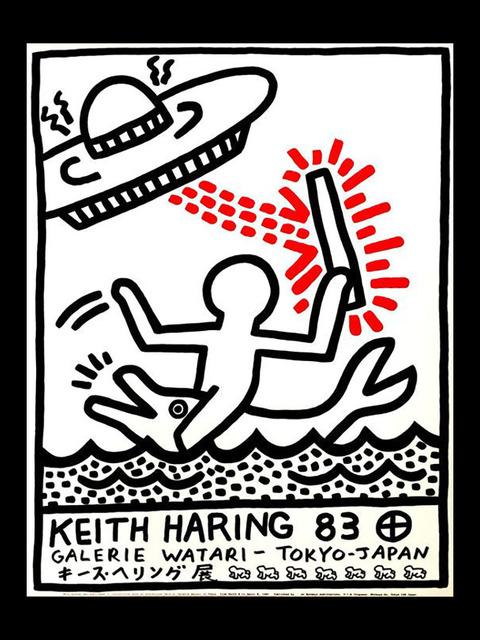 Keith Haring, 'Keith Haring Galerie Watari poster 1983', 1983, Lot 180