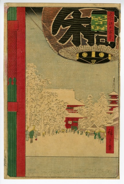 Utagawa Hiroshige (Andō Hiroshige), 'One Hundred Famous Views of Edo, Kinryuzan Temple in Asakusa', 1856, Shukado Gallery