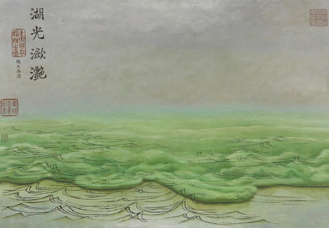 Zhang Hongtu, 'Re-Make of Ma Yuan's Water Album L (780 Years Later)', 2008, Baahng Gallery