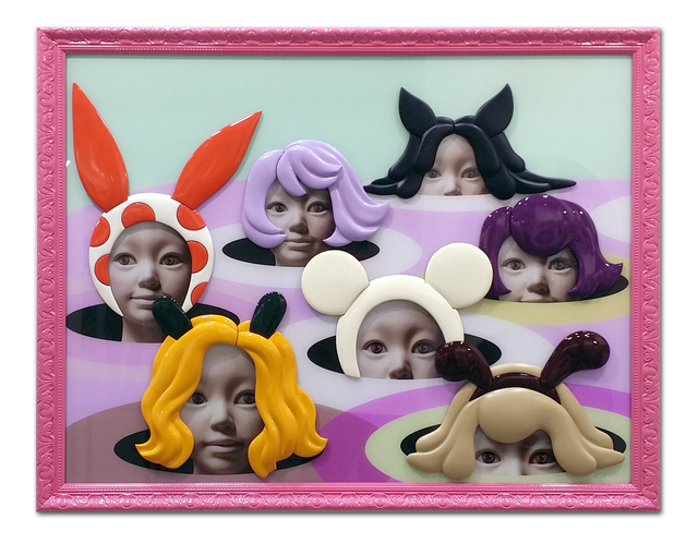 , 'Camouflaged selves_ Doll,' 2016, KANG CONTEMPORARY
