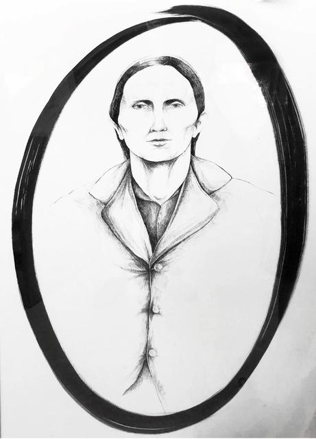 , 'Eleni 2,' 1987, Machamux