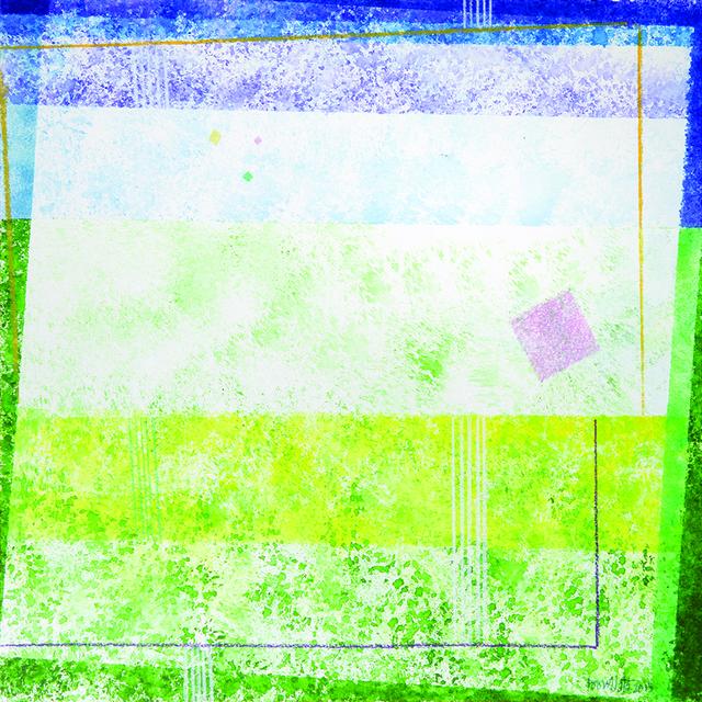 , 'Addolcendo 4,' 2015, Meem Gallery