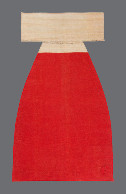 , 'Souf,' , Shirin Gallery