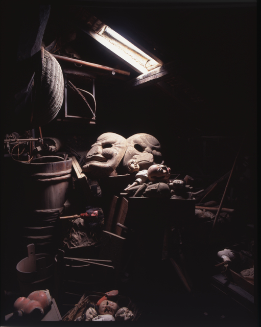 ", '""Tengu Hisa's Atlier"" Spirited face of wooden puppet,' 1991-1993, Photo Gallery Artisan"