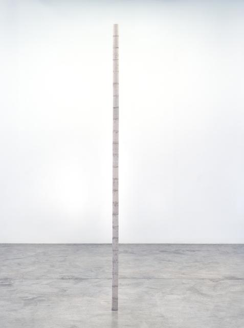 Heimo Zobernig, 'Untitled', 1993, Simon Lee Gallery