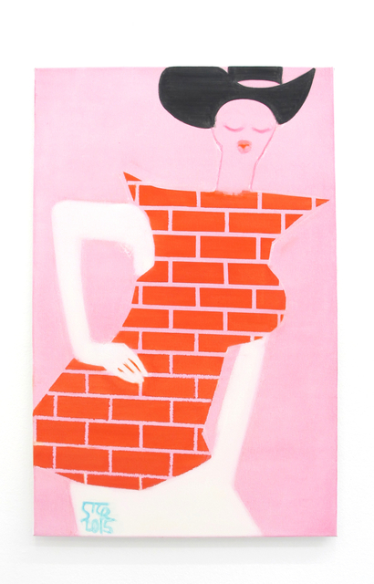 , 'Frauenfigur,' 2016, Galerie Mark Müller
