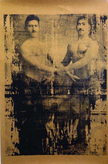 , 'Pahlavan I,' , ArtCN