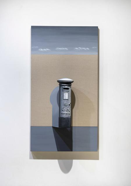 Dae-hun Kwon, 'Chalna- Postbox', 2017, Gallery LEE & BAE
