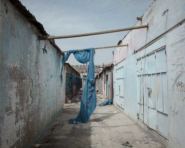 , 'Sanaa, Yemen.,' 2012, Magnum Photos