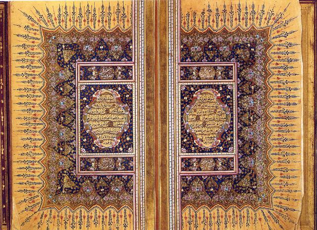 Unknown Artist, 'Qur'an Manuscript', 1851–1852, The Metropolitan Museum of Art