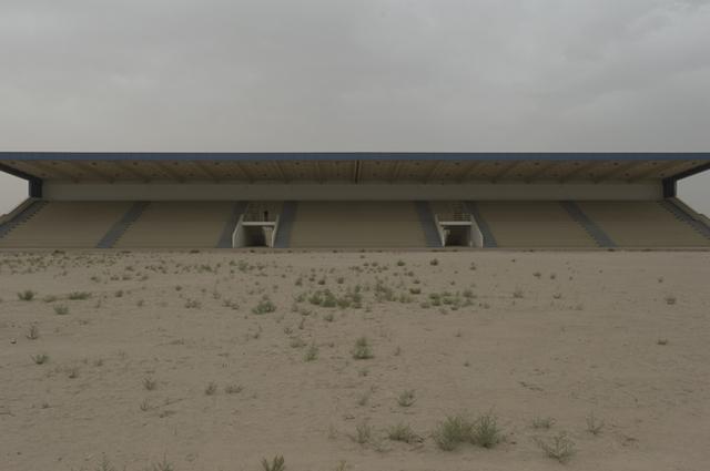 , 'K Files 496,' 2013, Contemporary Art Platform Kuwait