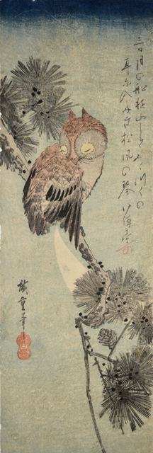 , 'Horned Owl in Moonlight,' ca. 1830, Ronin Gallery