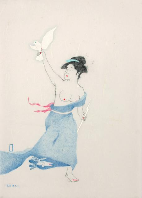 , 'La beauté-3,' 2015, Galerie Liusa Wang