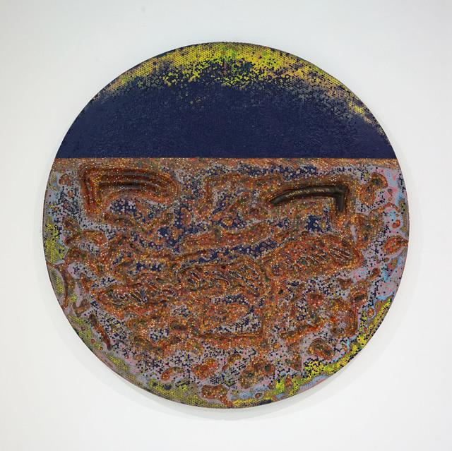 , 'Tanda Baca,' 2014, Nadi Gallery