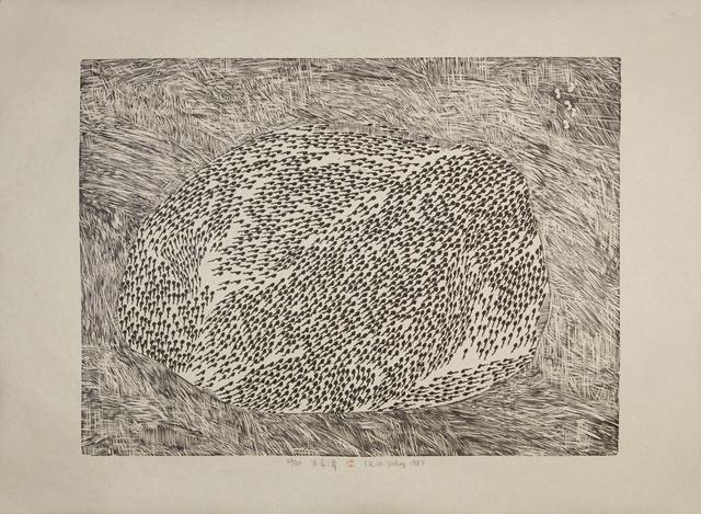 , 'Pool of Life 生命潭,' 1988, Ink Studio