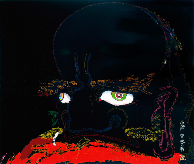 Takashi Murakami, 'My arms and legs rot off and though my blood rushes forth, the tranquility of my heart shall be prized above all.<Red blood, black blood, blood that is not blood>', 2008, Dope! Gallery