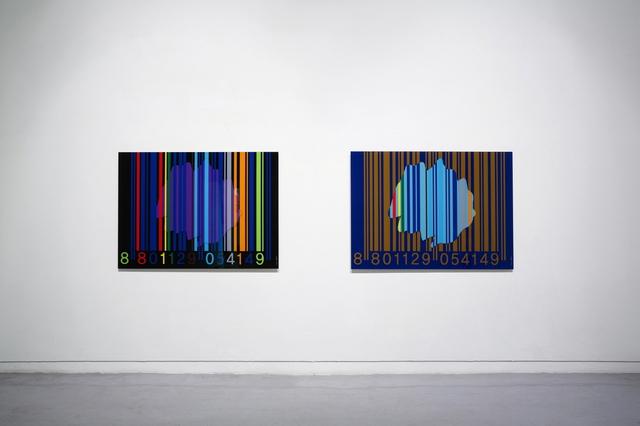 , 'Episode shop,' 2013, Savina Museum of Contemporary Art