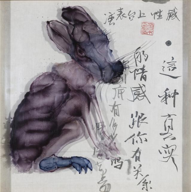 , 'Life's Fluidity (Rabbit),' 2014, Leo Gallery