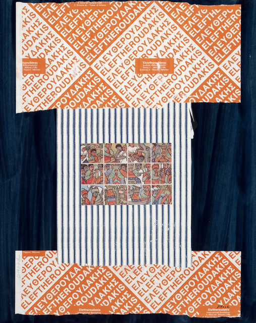 Dorothy Hood, 'Eleftheroudakis', n.d., McClain Gallery