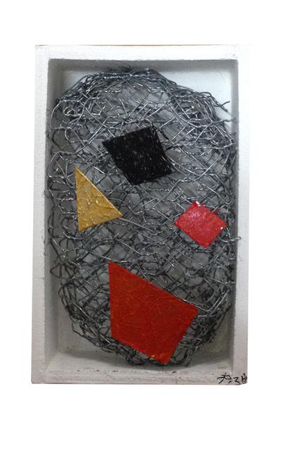 , 'T - 1003,' , Galeria Murilo Castro