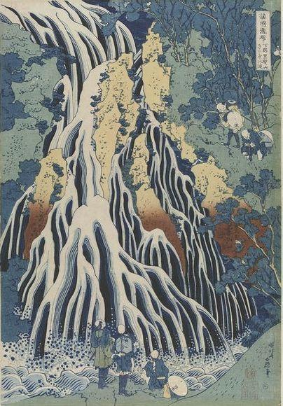 Katsushika Hokusai, 'Kirifuri Waterfall at Kurokami Mountain in Shimotsuke (Shimotsuke Kurokamiyama Kirifuri no taki), from the series A Tour of Waterfalls in Various Provinces (Shokoku taki meguri)', ca. 1832 (Edo period), Galerie Céline Moine & LGFA