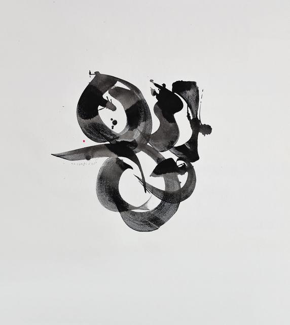 Korosh Ghazimorad, 'My Iran', 2019, Painting, Acrylic and Ink on Canvas, Eran Gallery