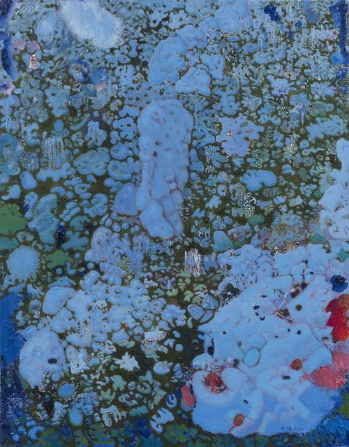 , 'Exquisite,' 2016, Aye Gallery
