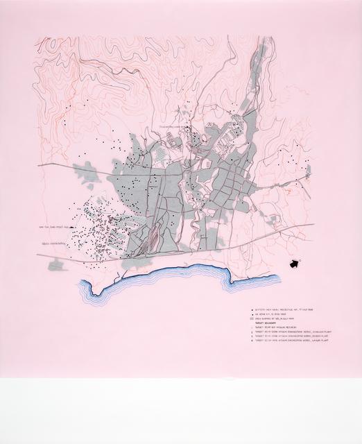 , '1946 survey – Hitachi Urban Damage Plan; Funke: Hitachi no Kuni Fudoki – poetry and the barbarians,' 2016, Tyler Rollins Fine Art