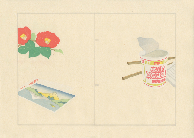 Yoonmi Nam, 'Winter Spring', 2019, Haw Contemporary