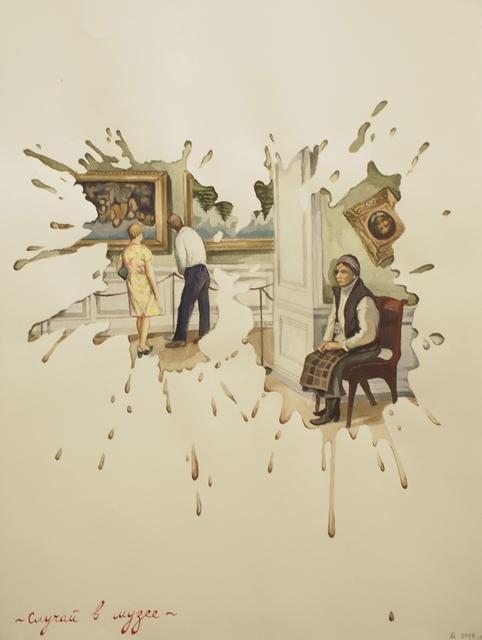 , 'Incident in a museum,' 2016, Galerie Iragui