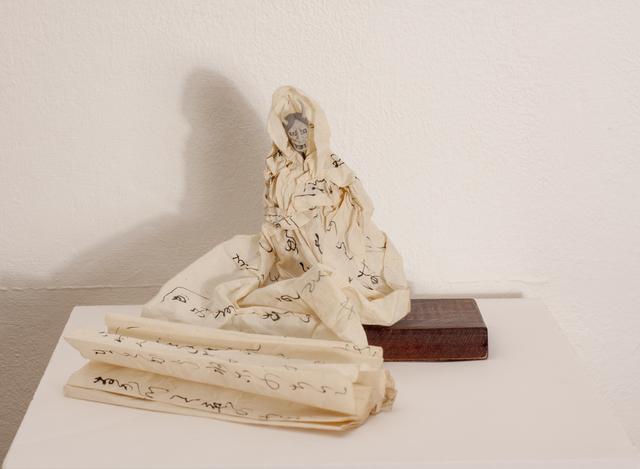 , 'Love Letter,' 2017, Micheko Galerie