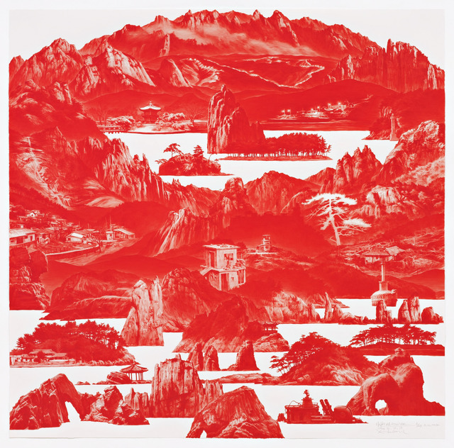 Sea Hyun Lee, 'Between Red 149,' 2013, Pace Prints