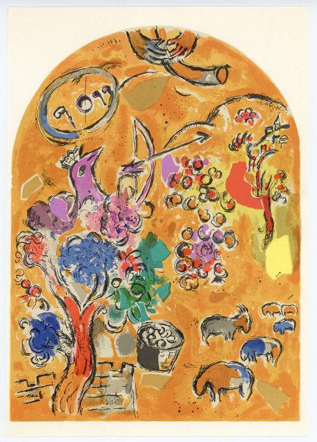 Marc Chagall, 'The Jerusalem Windows: Joseph', 1962, Print, 20 Color Stone Lithographe, Inviere Gallery