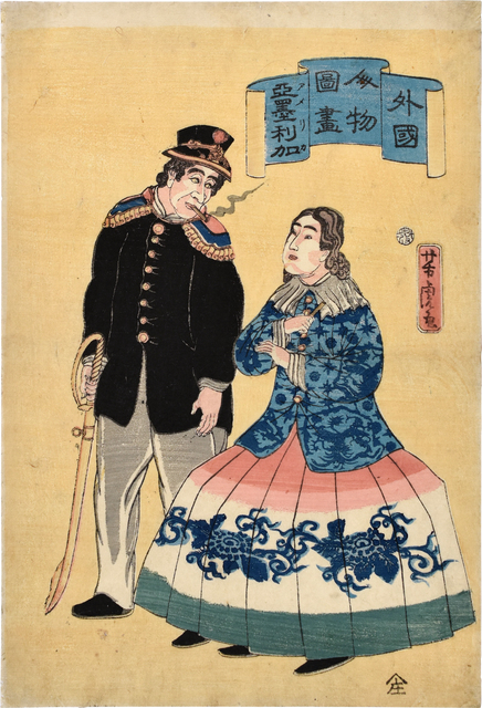 Utagawa Yoshitora, 'Pictures of People from Foreign Lands: Americans', 1860, Scholten Japanese Art