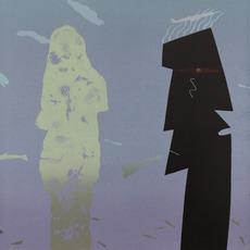 , 'Agua a la Noche,' 1982, Tamarind Institute
