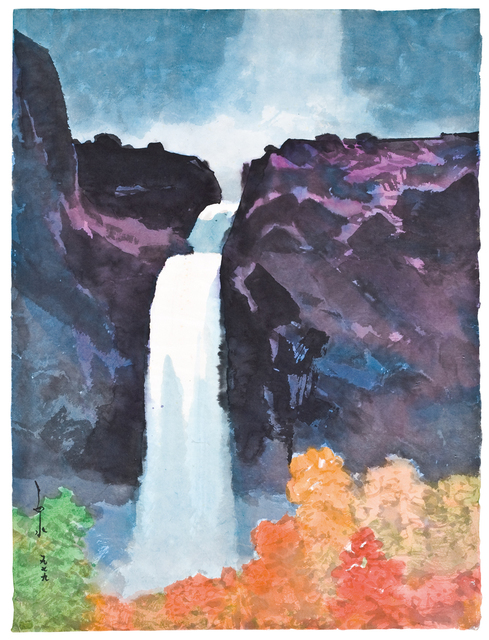 , 'Yosemite Falls,' 1979, Asia Art Center