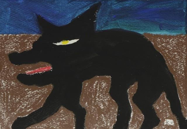 , 'Coyote 15,' , Shibunkaku