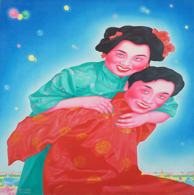 , 'Romantic Journey No.18,' 1997, Longmen Art Projects