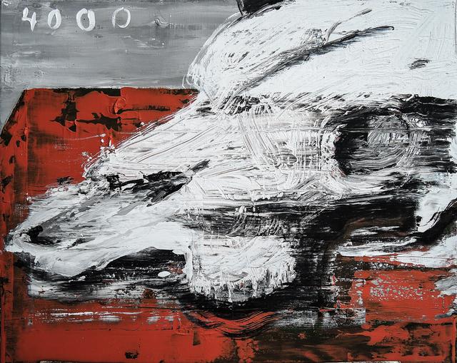 , 'Skull,' 2017, heliumcowboy
