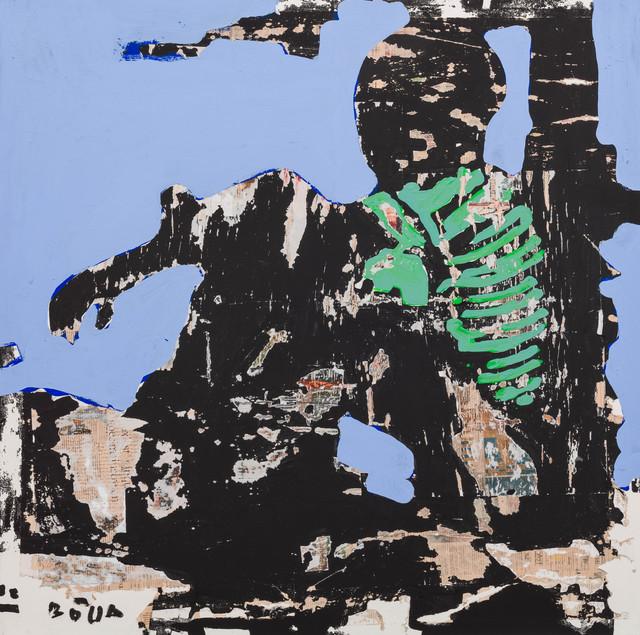 , 'En plein sciensage,' 2017, Jack Bell Gallery