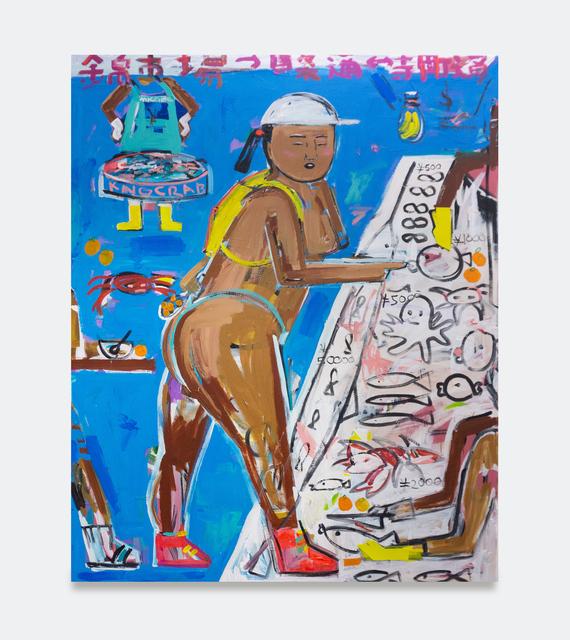 , 'Far East Market,' 2018, V1 Gallery