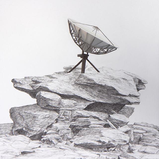 , 'Satellite,' 2014, Seraphin Gallery
