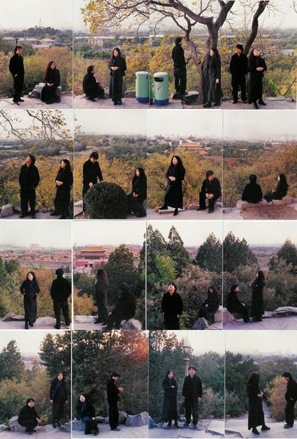 Song Dong & Yin Xiuzhen, 'Beijing 360 Degrees 北京 360 度', 2002, Chambers Fine Art