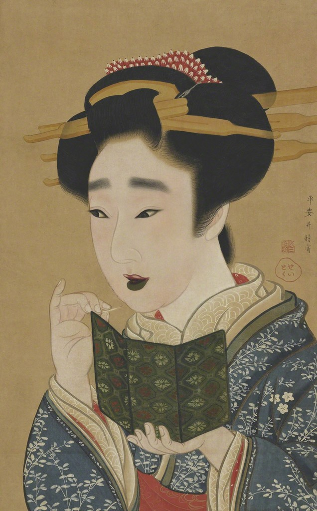 Gion Seitoku, 'Woman Applying Makeup. Japan, Edo period (1615–1868),' late 18th -early 19th century, The Metropolitan Museum of Art